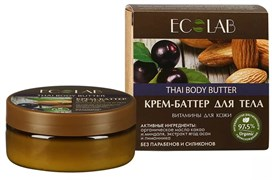 "EO-LAB Крем-баттер для тела ""Витамины для кожи"" 150 мл"
