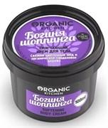 Organic Kitchen Крем для тела смягчающий Богиня шопинга 100 мл