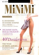 MiNiMi Колготки Desiderio 40 V.B. NERO 4