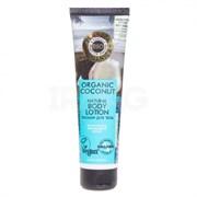 Сoconut Лосьон для тела натуральный 140 мл