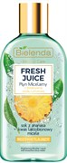 BIELENDA FRESH JUICE Вода Мицеллярная АНАНАС осветл.100 мл