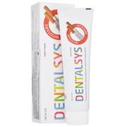 DENTAL CLINIC Зубная паста NICOTARE для курящих 130 гр